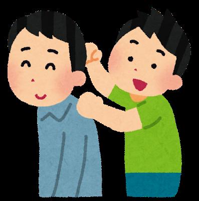 【小学生がいる人向け】肩こり首のこりを一瞬で消す方法
