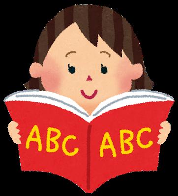 【親必見】子供に英語の興味をもたせる方法