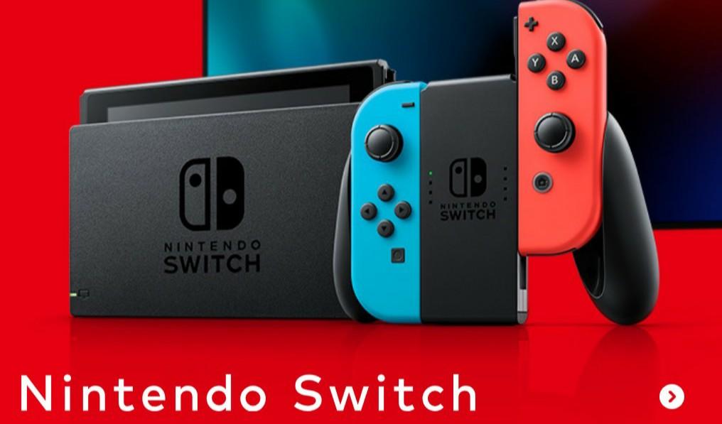 任天堂 switch 抽選 結果