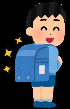 初登場!ニューエラのランドセルがかっこいいぞ【2021年度入学】