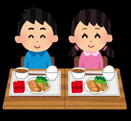 【コロナ】愛知県豊田市の個人(世帯)向け支援策まとめ