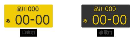 【体験談】名古屋のアマゾンフレックス説明会に行ってみた感想