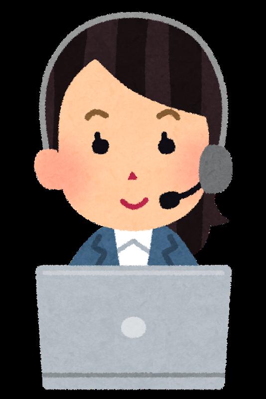 【体験談】なんと月々3000円ソフトバンクMNP引き止め割引きが熱い!