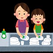 【発明!】子供がお手伝いをやる気になる方法